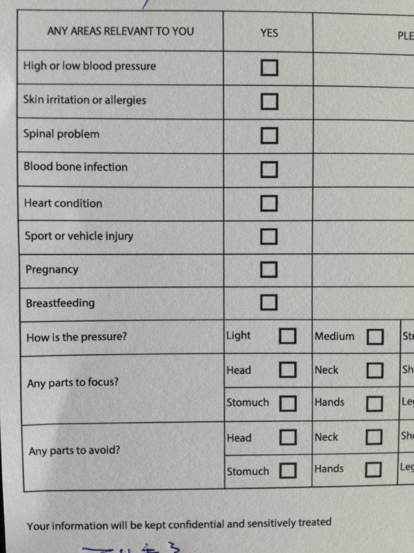 スパの問診票