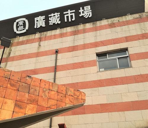 広蔵市場(クァンジャンシジャン)建物