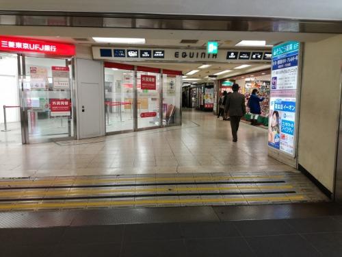 横浜駅エキニア