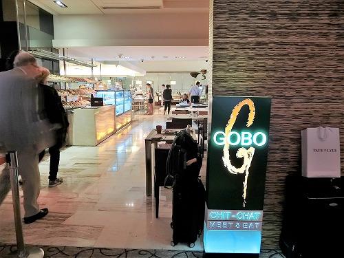 GOBO5階レストラン