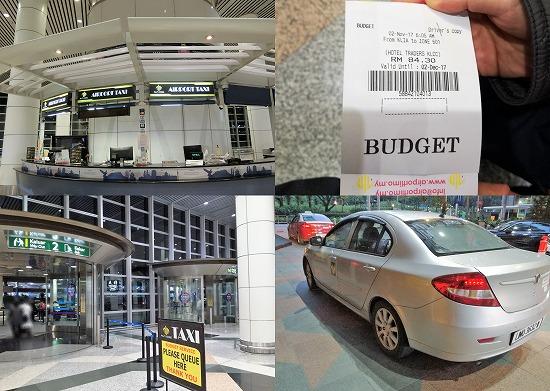 クアラルンプール空港タクシー