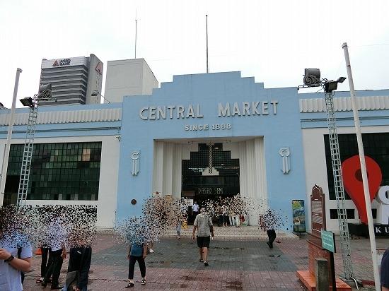 セントラルマーケット外観