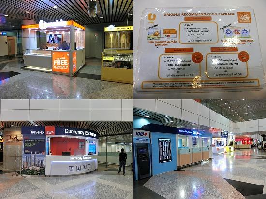 SIMフリー携帯とクアラルンプール空港両替所