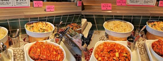 パプサン(pab-sang)白菜キムチ・チョリム&カクテキ&もやしナムル