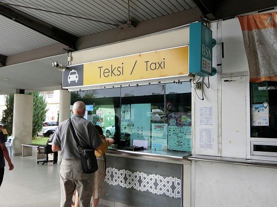 プトラジャヤ駅タクシーチケット売り場