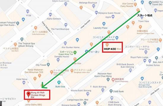 google map アロー通り