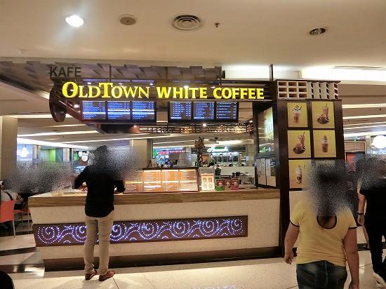スリアKLCCフードコートオールドタウンホワイトコーヒー