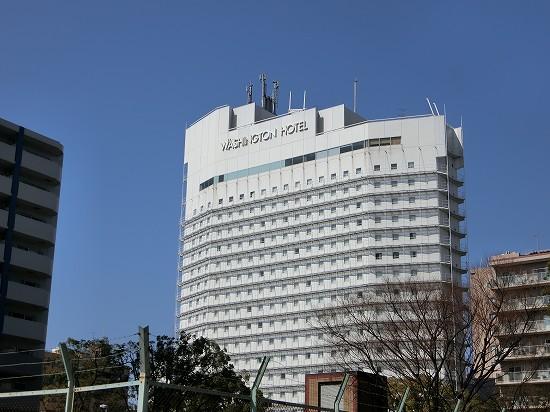 ワシントンホテル伊勢佐木町