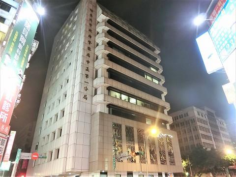 台北駅近く警察署
