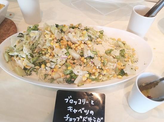 ブロッコリーとキャベツのチョップドサラダ