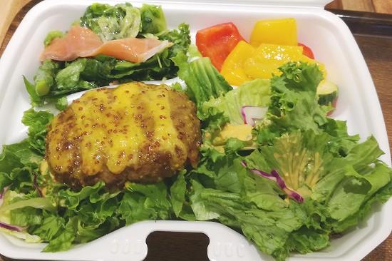 レギュラーサラダ弁当(ハンバーグ)主菜1品副菜2品