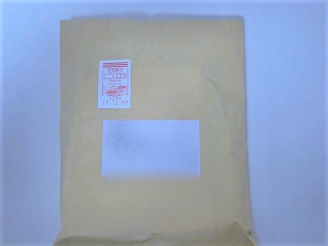 タイアップのアオキ郵便
