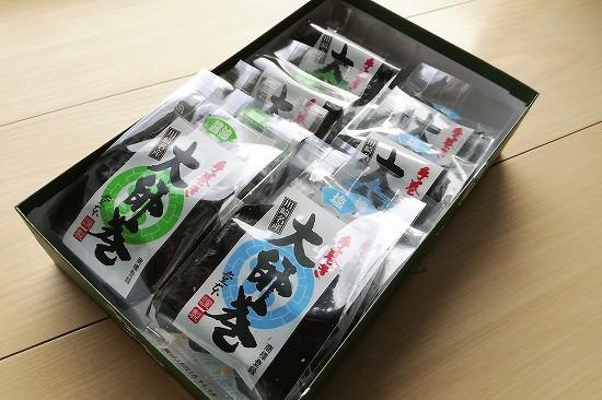 大師巻ミックス8袋