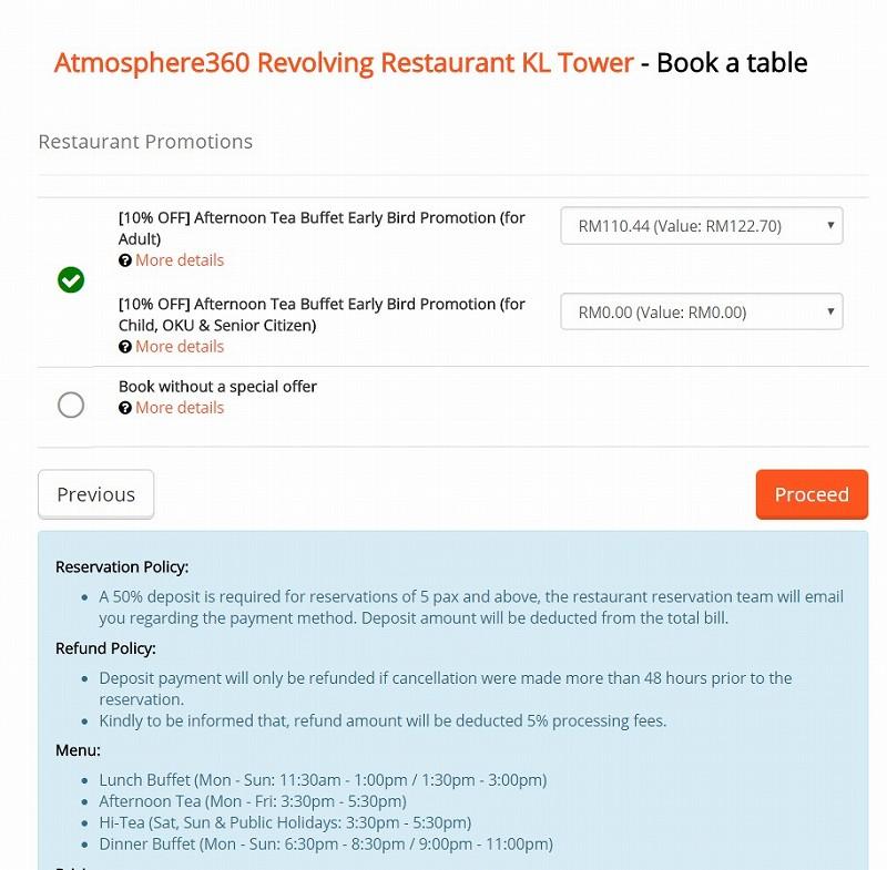 KLタワーレストラン予約方法4