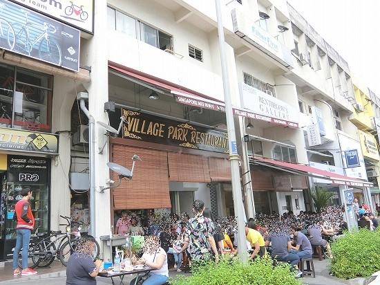 village park restaurant外観