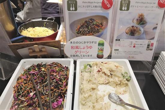 ピエトロドレッシングを使用した野菜総菜