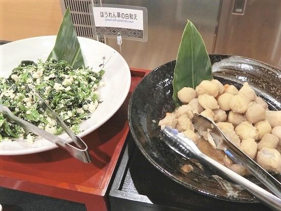 ほうれん草の白和えと里芋の煮っころがし