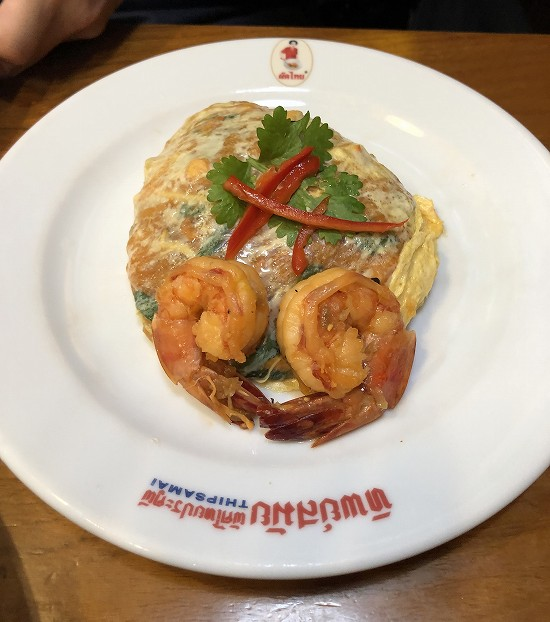 ティップサマイ エビのパッタイ卵包み
