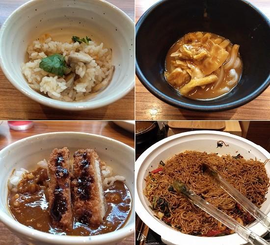 ハレの食卓 川崎 ご飯と麺類