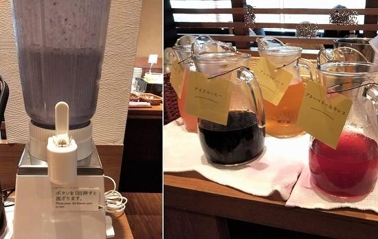 ハレの食卓 川崎 ソフトドリンク