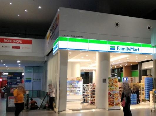 クアラルンプール国際空港ファミリーマート