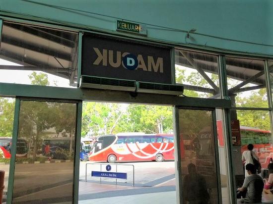 クアラルンプール行きバス乗り場D