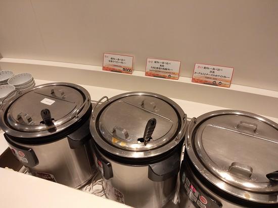 緑の風ビュッフェ朝食 カレー3種類