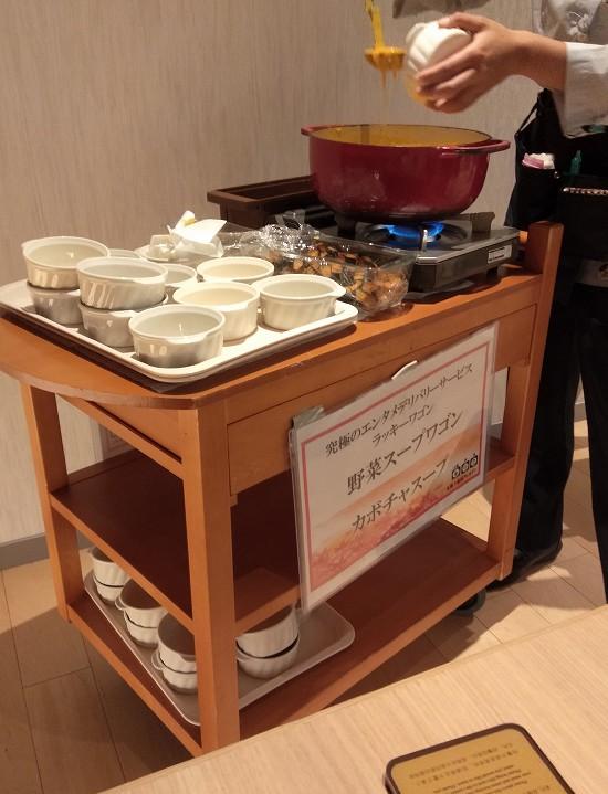 緑の風ビュッフェ朝食 ワゴンサービスかぼちゃスープ