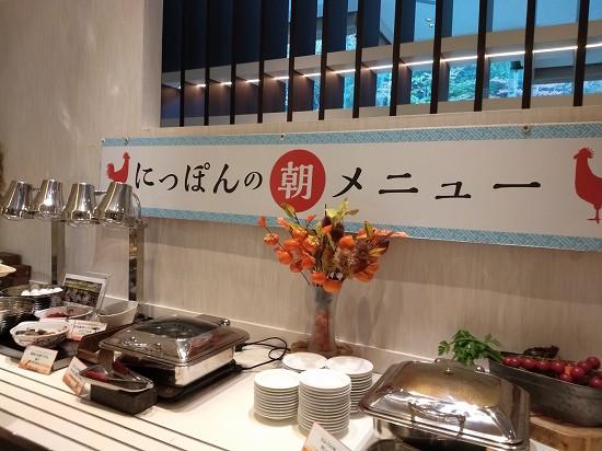 緑の風ビュッフェ朝食 和食