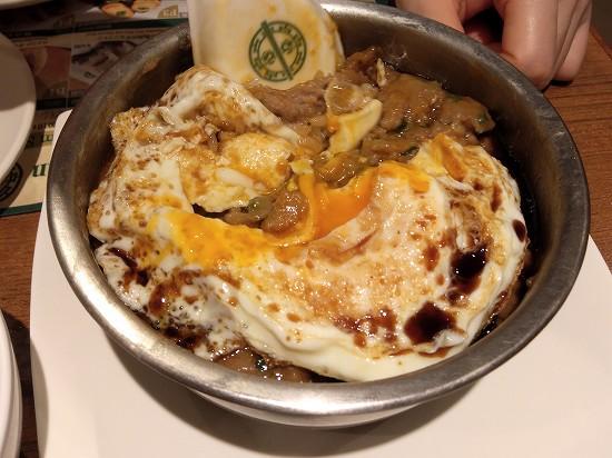 ティムホーワン 日比谷 牛挽肉と卵のご飯2