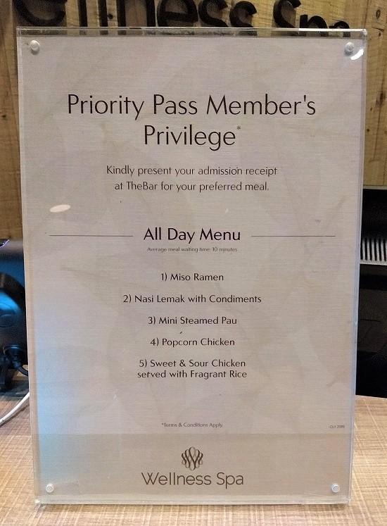 klia2 プラザプレミアムラウンジ all day menu