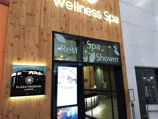 klia2 wellness spa