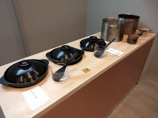 mocha 中目黒 ご飯とお味噌汁