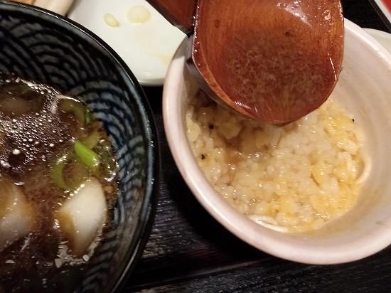 麺処おおぎ 卵かけご飯