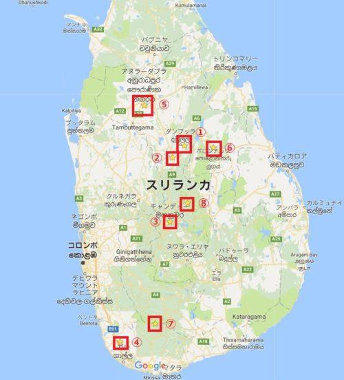 スリランカ世界遺産地図