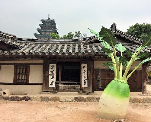 昔の韓国の民家