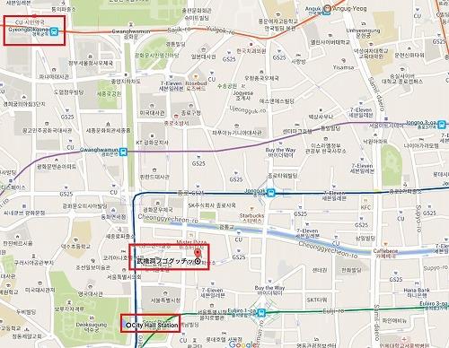 景福宮(キョンボックン)移動方法