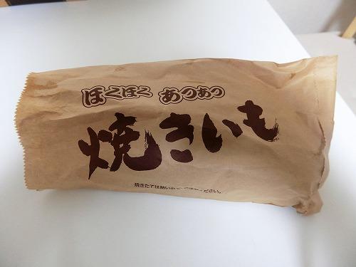 焼きいもラゾーナ川崎