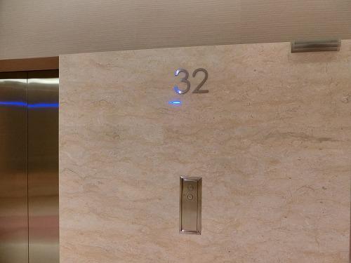 32階クラブラウンジ
