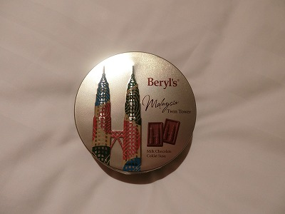 Beryl`sチョコレート缶