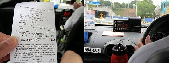 プトラジャヤ駅タクシーチケット