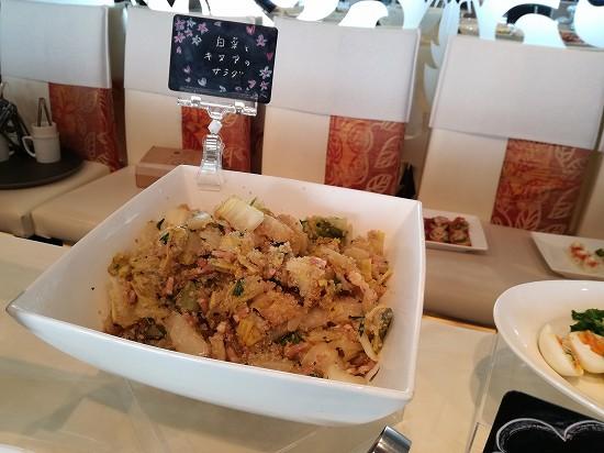 白菜とキアヌのサラダ