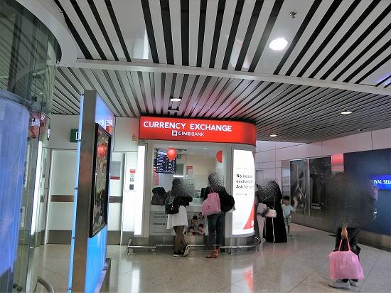 クアラルンプール国際空港両替所保安検査後