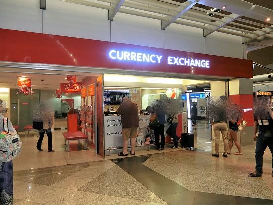 クアラルンプール国際空港両替所