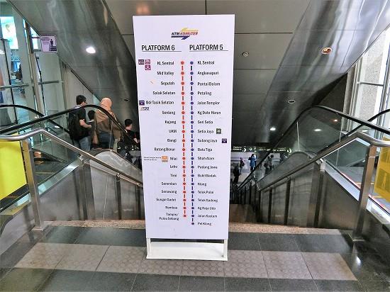 KLセントラル駅プラットフォーム