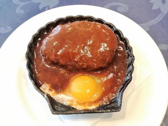 洋食キムラハンバーグ