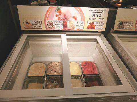 モーベンピックアイスクリーム