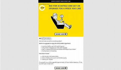 scoot_upgrade_offermail