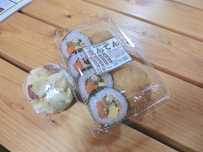 さつま芋蒸しパンと巻き寿司