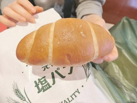 焼きたて塩パン